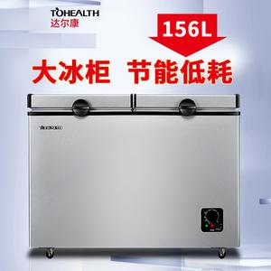 商用冰柜家用 小型小冰柜冷藏冷冻双门双温216L大容量电<span class=H>冷柜</span>