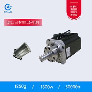 创正低压直流AGV进口日本空心杯<span class=H>电机</span>伺服<span class=H>电机</span><span class=H>驱动器</span>套装厂家直销