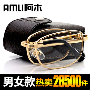 折叠老花镜男女款便携舒适树脂老人镜高清老花眼镜男时尚优雅<span class=H>包邮</span>