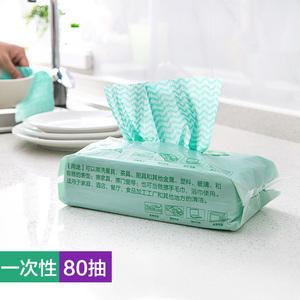 一次性抽取式无纺布清洁<span class=H>抹布</span><span class=H>洗碗巾</span> 厨房洗碗布吸水不沾油擦手巾