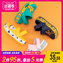 Children's slippers Summer 1-3 year-old 5-year-old cave shoes slippery Soft Sole Baby sandals boys and girls beach shoes