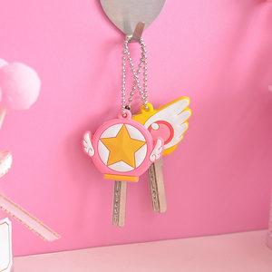 创意卡通<span class=H>钥匙套</span>钥匙扣硅胶钥匙保护套小樱可爱包包挂件女钥匙装饰