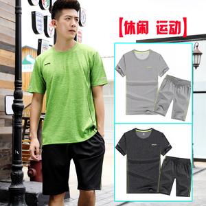 男士运动套装夏季晨跑步服运动衣<span class=H>服装</span><span class=H>休闲</span>短袖五分短裤健身两件套