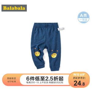 巴拉巴拉男童休闲裤婴儿裤子宝宝<span class=H>长裤</span>打底裤2019新款时尚卡通印花