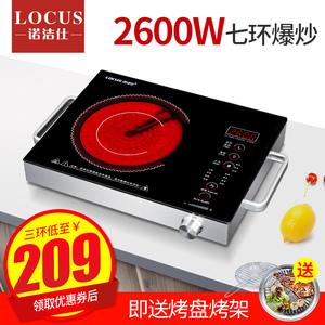 诺洁仕2600W<span class=H>电陶炉</span>煮茶炉大功率台式电磁炉智能家用光波炉爆炒