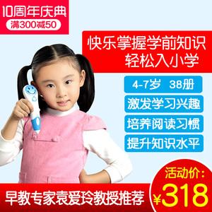 酷比熊儿童点读笔正品幼儿英语<span class=H>早教机</span>0-3-6岁有声拼音学习点读机