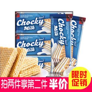 泰国零食 Chocky比斯奇果屋巧客牛奶味进口威化夹心<span class=H>饼干</span>食品416g