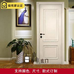 上海包邮安装白色欧美式多层<span class=H>实木</span>复合开放<span class=H>烤漆</span>卧室内房间套装木<span class=H>门</span>