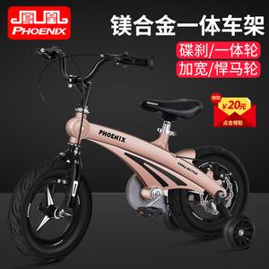 凤凰<span class=H>儿童</span><span class=H>自行车</span>男女宝宝脚踏车2-4-6岁童车12/14/16寸小孩单车