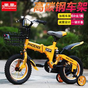 凤凰<span class=H>儿童</span><span class=H>自行车</span>2-4-6-7-8-9-10岁童车男孩3岁宝宝脚踏车单车女孩