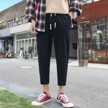 Nine-minute Pants for Male Loose Students, Nine-minute Leisure Pants, Korean Version Fashion, Spring and Autumn Pants, Seven-minute Pants for Small Feet in Summer