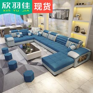 布艺<span class=H>沙发</span>简约现代乳胶<span class=H>沙发</span>客厅整装大户型转角三防布<span class=H>沙发</span>组合家具