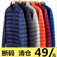 Anti-season light down jacket for men