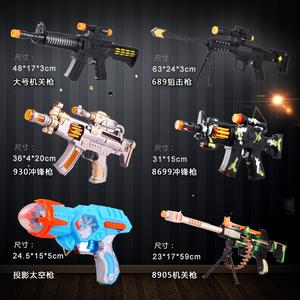 <span class=H>电动</span>狙击<span class=H>枪</span>男孩仿真机关<span class=H>枪</span>儿童<span class=H>玩具</span><span class=H>枪</span>模型地摊手<span class=H>枪</span><span class=H>玩具</span>冲锋抢