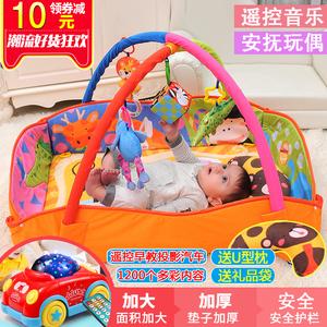 新生儿用品婴儿礼盒套装送礼刚出生宝宝百天满月礼物玩具<span class=H>母婴</span>大全