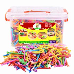 聪明益智棒男女儿童拼插装类积木早教益智玩具构建拼搭1-3-6周岁