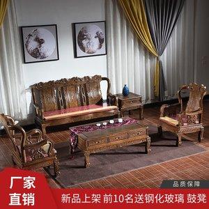 新中式红木<span class=H>沙发</span>组合非洲鸡翅木家具仙桃<span class=H>五件套</span>全实木整装客厅<span class=H>沙发</span>