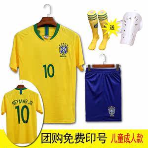 2018套装世界杯德国法国国家队阿根廷短袖<span class=H>球衣</span>男女儿童足球服巴西