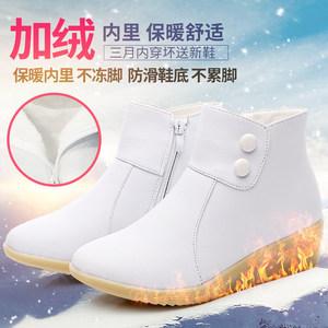 气垫护士鞋<span class=H>冬季</span><span class=H>白色</span>坡跟防滑韩版2018新款医院保暖加绒棉鞋女<span class=H>靴子</span>