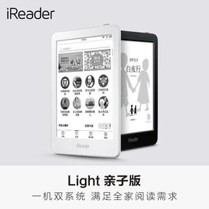 【Light亲子版】掌阅iReader Light亲子双系统版6英寸学生看书双系统pdf电子书阅读器