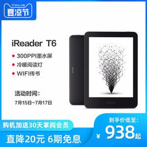 掌阅iReader T6第二代纯平6英寸电子书触摸屏电纸书阅读器