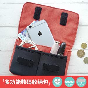 日本elecom/宜丽客iPhone8收纳包 手机配件收纳 数码耳机便携包
