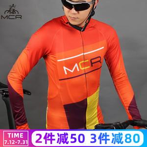 MTP2019夏长袖男骑行服上衣自行车单车装备山地车公路车<span class=H>服饰</span>定制