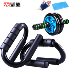 Kay speed skid stop push frame bracket fitness equipment home exercise breast muscle steel S exercise sports goods