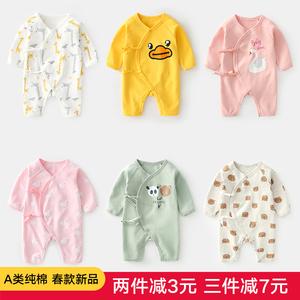 新生儿和尚服春秋女初生婴儿衣服纯棉哈衣宝宝连体衣男春装爬爬服