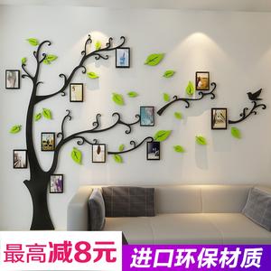 亚克力3d立体创意照片墙贴纸可移除<span class=H>自粘</span>卧室客厅照片树墙贴装饰画