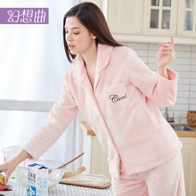 Sleepwear Woman Winter Coral Fur Thickened Long Sleeve Suit Autumn Winter Flannel Woman Korean Version 2019 New Housewear