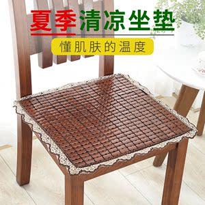夏季<span class=H>坐垫</span>椅垫麻将沙发垫夏天竹凉席防滑凉垫汽车办公室电脑餐椅垫