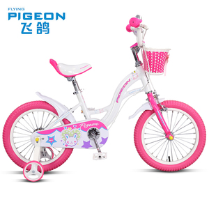 飞鸽<span class=H>自行车</span><span class=H>儿童</span>男女孩3-6岁童车14/16/18寸脚踏车宝宝/<span class=H>儿童</span>单车