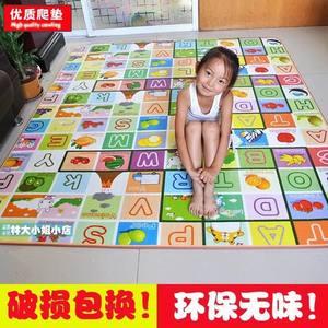 铺<span class=H>地垫</span>子加厚家用儿童卧室整张爬行垫小孩<span class=H>软垫</span>幼儿童地面卧室垫小