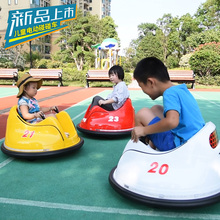 Children's electric car four wheel can sit people charging toy car with remote control car baby motorcycle child bumper car