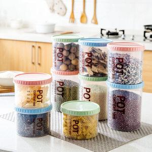 可视塑料五谷杂粮收纳罐食品密封罐 厨房透明零食收纳盒储物罐子