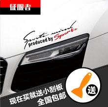 Car lights, eyebrow stickers, headlights, creative stickers, body appearance, decoration, flower hood modification, personalized car applique.