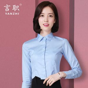 加绒白衬衫女职业长袖工作服韩版修身保暖衬衣秋冬季加厚寸衣正装