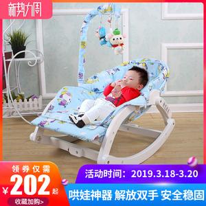 婴儿<span class=H>摇椅</span>躺椅宝宝安抚椅儿童摇<span class=H>摇椅</span>BB摇篮床哄睡哄娃神器实木