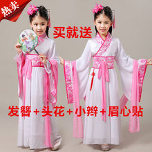 Children's Ancient Tang Dress Girl's Ancient Fairy Dress Performance Dress Ancient Princess Skirt Guzheng Han Dress Studio Photography