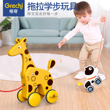 Children learn to walk, drag toys, baby, pull rope, pull rope, pull baby, pull rope, pull small tractor