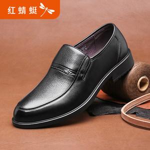 红蜻蜓 真皮男<span class=H>单鞋</span> 春秋季新款商务休闲套脚爸爸鞋舒适男鞋皮鞋