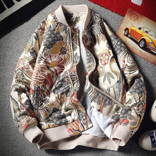 Men's New Embroidered Jacket with Chinese Style