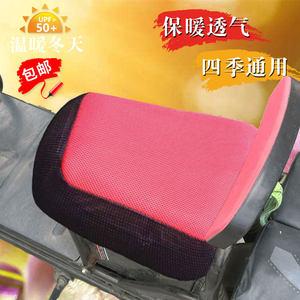 大力神坐垫坐垫套防晒隔热电瓶车电动车座垫座套<span class=H>自行车</span>坐套软夏季