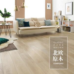 12mm强化复合地板北欧地暖复古大自然卧室家用仿实<span class=H>木地板</span>厂家直销