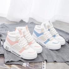 White cotton shoes female leisure sports shoes cotton shoes female sports shoes
