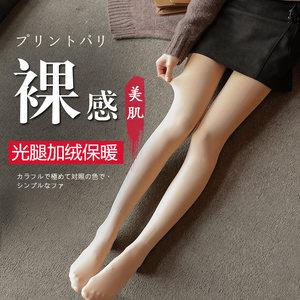 光腿肉色打底裤女外穿冬季丝袜加绒加厚隐形神器2017新款保暖裤袜