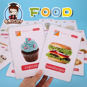 Food食物单词闪卡大<span class=H>卡片</span>宝宝早教启蒙英语幼儿园英文<span class=H>卡片</span>教师教具