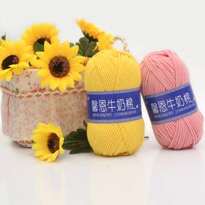馨恩 5股牛奶棉 玩偶鉤針線 棉線 寶寶線 毛線圍巾線 <span class=H>鞋子</span>材料包
