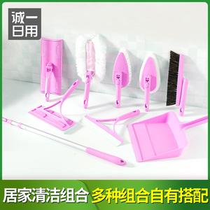 诚一日用家庭清洁清扫<span class=H>工具</span>保洁拖把平板拖把拖地板扫把刮水器